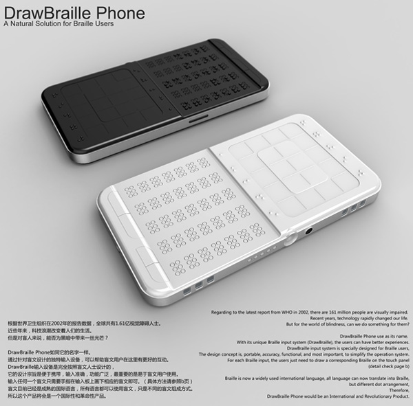 drawbraille phone With Technology The Blind Can See   And make Phone Calls !