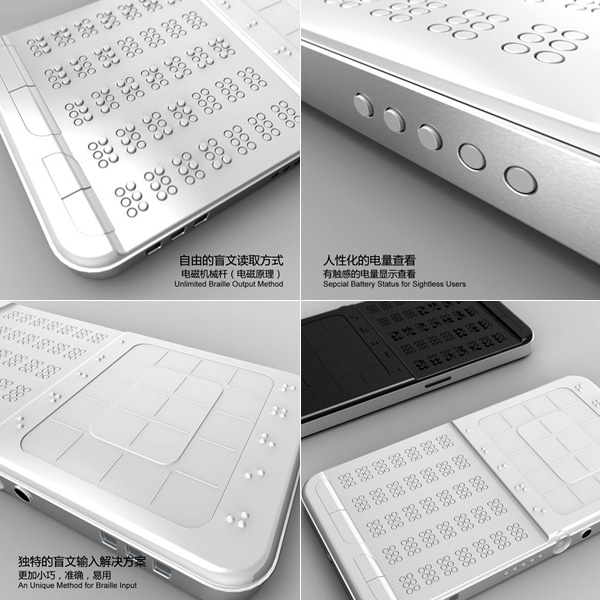 drawbraille phone4 With Technology The Blind Can See   And make Phone Calls !