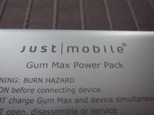 Gum Max Review (7)