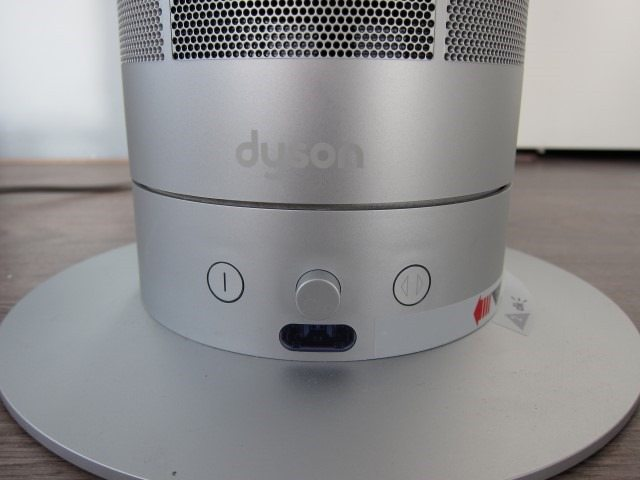 Dyson AM02 Tower Fan Review (15)