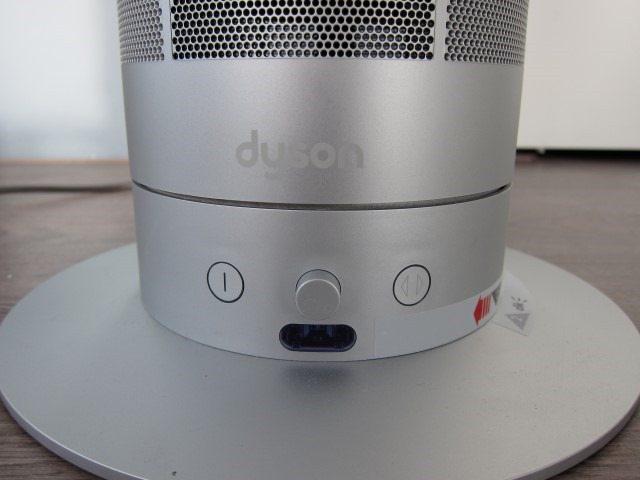 Dyson AM02 Tower Fan Review (15)