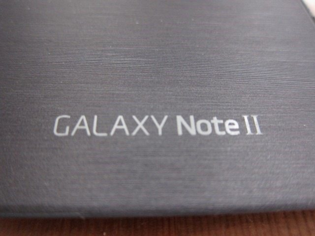 NoteII Flip Cover (17)