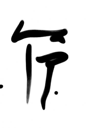using Zen Brush app