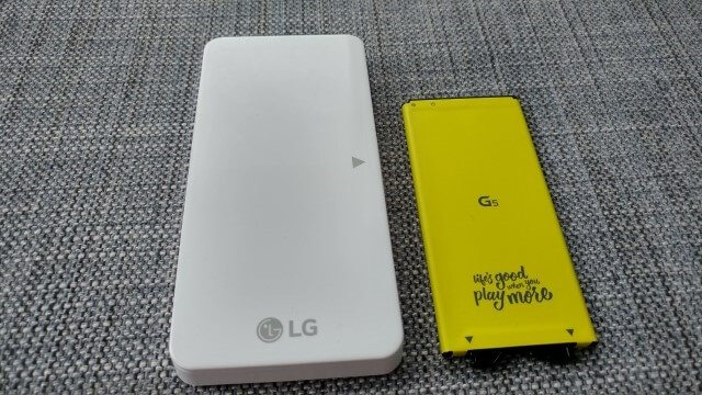 LGG5batterycharger (11)