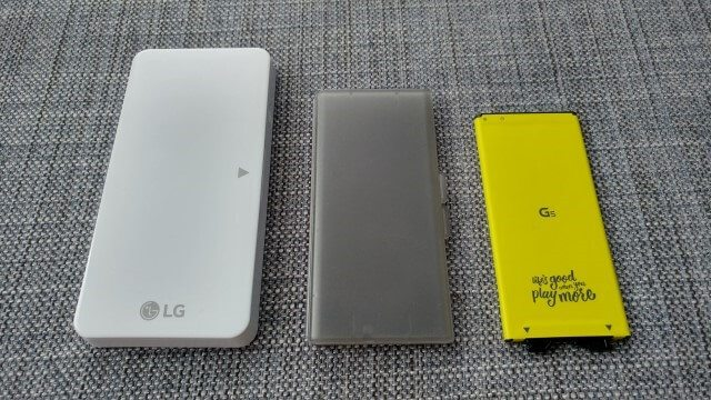 LGG5batterycharger (12)