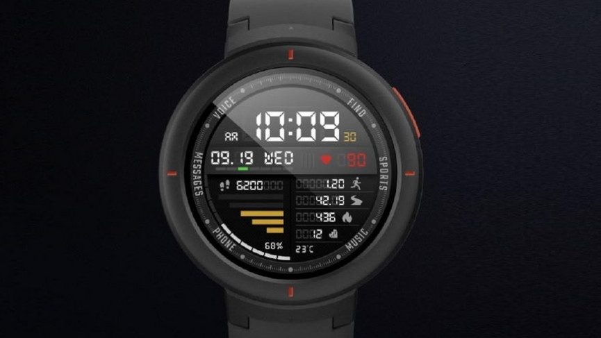 Amazfit Verge smartwatch brings big specs for just $116